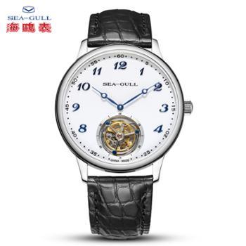 海鸥手表高端陀飞轮腕表传承系列818.13.8809