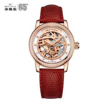 海鸥手表全自动机械女表简约气质腕表镂空水钻女表719.403LK
