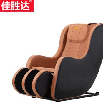 佳胜达全自动按摩椅多功能JSD-A1