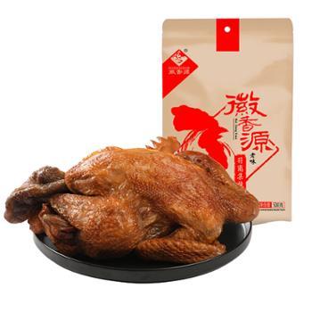徽香源符离集烧鸡复古纸袋土麻鸡500g卤味凉菜熟食