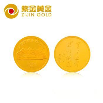 紫金黄金古田会议永放光芒纪念金币红军会议收藏纪念足金金币