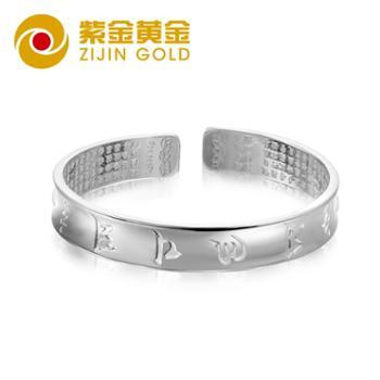 紫金黄金(ZiJin)六字真言心经颂福30克银手镯足银手镯银饰品
