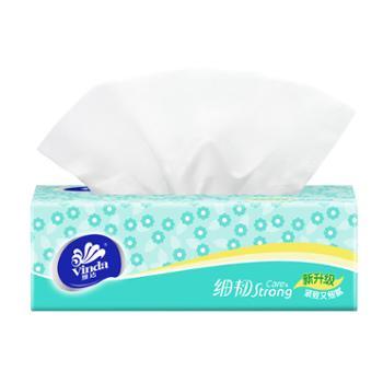 维达抽纸六包装细韧家庭装3层纸巾餐巾纸家用卫生纸抽实惠装