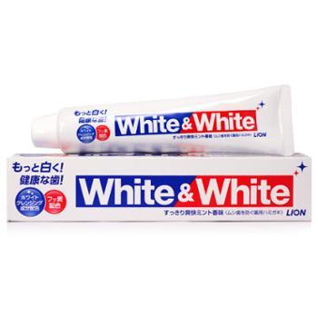 日本原装进口狮王white&white大白牙膏150g去渍