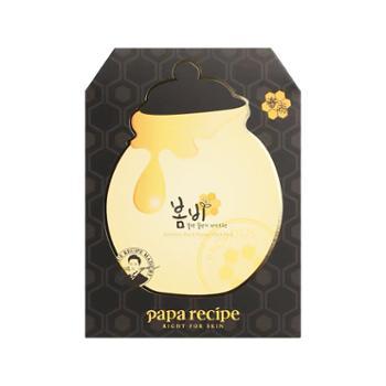 春雨paparecipe韩国黑春雨蜂蜜面膜25g*10片补水