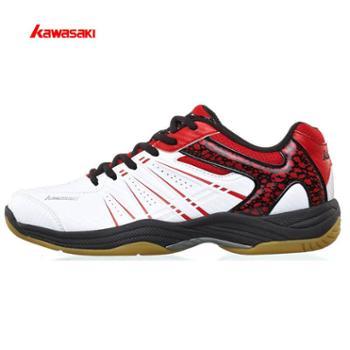 川崎(KAWASAKI)羽毛球鞋防滑透气专业运动鞋男女同款