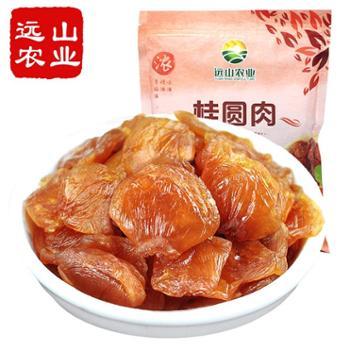 远山农业福建莆田桂圆肉500g*1袋