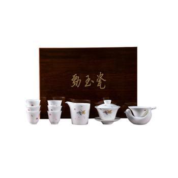 陶立方白瓷手绘茶具礼盒初夏追梦TF-6034