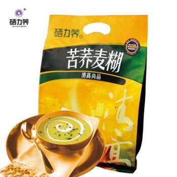硒力荞苦荞麦糊苦荞面粉熟营养早餐五谷杂粮代餐粉420g