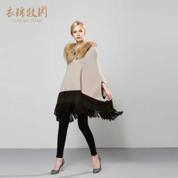 新款女装女式蝙蝠袖羊绒衫中长款狐狸毛领流苏时尚拼色短袖斗篷外套毛衣