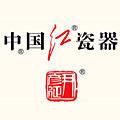 长沙大红陶瓷发展有限责任公司