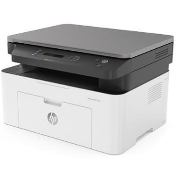 【惠普/HP】黑白激光打印一体机136w无线连接