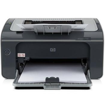 惠普(HP)P1106黑白激光打印机A4打印USB有线打印