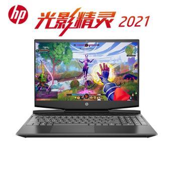 惠普/HP光影精灵716.1英寸笔记本16-d0111TX