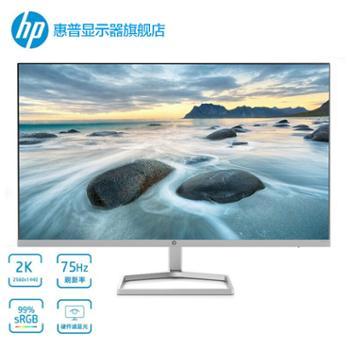 惠普/HP27英寸2K高清IPS显示器M27FQ