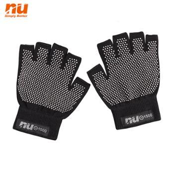 NU钛锗负离子半指护手掌手套