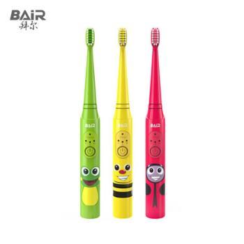 拜尔(BAIR)卡通充电式声波防水小孩宝宝软毛自动牙刷 K3(配刷头8个)