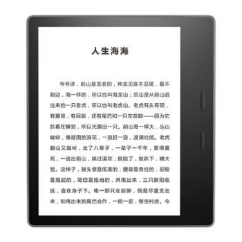 Kindleoasis电子书阅读器3代(至尊版)8G灰色