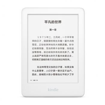 Kindle电子书阅读器青春版