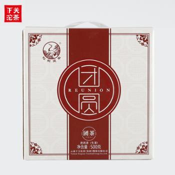 下关沱茶2018年团圆团茶生茶500g/盒云大理特产