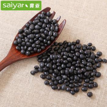 赛银豆浆黑豆450gX2袋 农家自产五谷粗粮东北黑豆绿芯豆乌豆浆原料