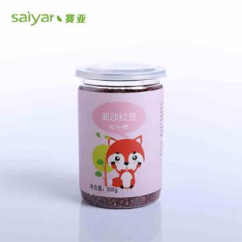 赛亚 面沙红豆 500g*4罐2kg 五谷杂粮红小豆