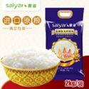 赛亚(Saiyar)柬埔寨茉莉香米2KG 长粒米大米新米dami进口原粮泰国香米