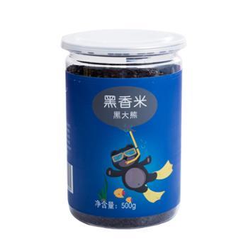 赛亚 黑香米 500gX4罐 共4斤