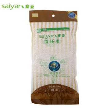 赛亚 留胚米 500gX2袋共2斤 胚芽米