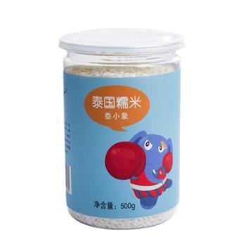 赛亚 泰国糯米 500gX2罐共2斤