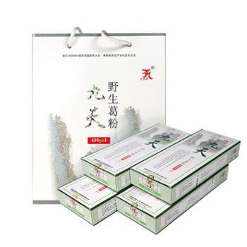 九天张家界礼盒野生葛根粉450g×4条
