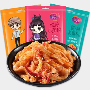 李泽园新派魔芋零食组合96g*3袋