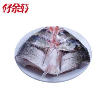 【好余轩】丹江白鲢鱼头600-700g*2+140克剁椒*2