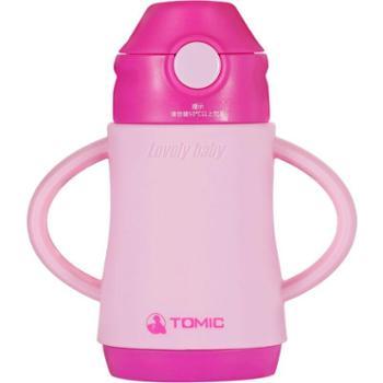 特美刻儿童保温杯防漏带吸管316内胆硅胶保护套250ml