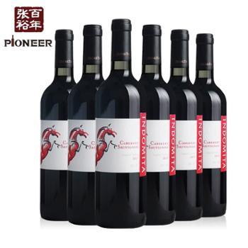张裕 智利魔狮酒庄 格狮马赤霞珠干红葡萄酒【整箱6瓶】box-50021327