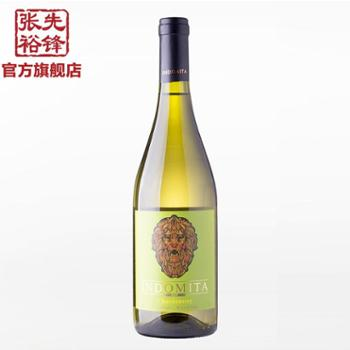 张裕先锋 原瓶进口智利魔狮酒庄魔狮霞多丽干白单只装