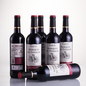 张裕 西班牙梦歌湖干红葡萄酒【整箱6瓶装】 750ml*6