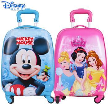 迪士尼儿童卡通学生万向轮旅行拉杆行李箱SM80511