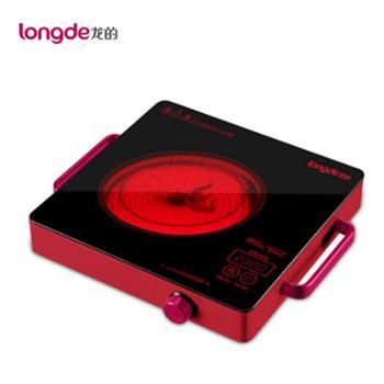 龙的longde 红外线不挑灶 无辐射电陶炉 LD-DTL207C