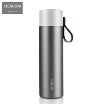 德世朗(DESLON)真空杯保温杯500mlDYPB-500