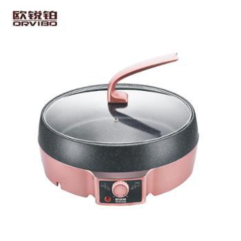 欧锐铂(ORVIBO) 大容量铝压铸 多功能电火锅 32cm