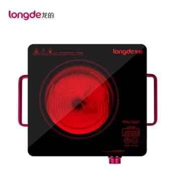 龙的longde 红外线零辐射设计电陶炉