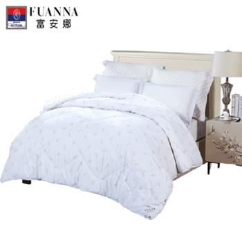 富安娜/FUANNA 磨毛印花全澳洲防螨羊毛被 203*229cm