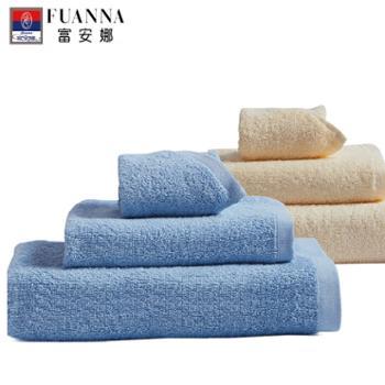 富安娜FUANNA 纯爱素色纯棉毛浴巾三件套(双色可选)