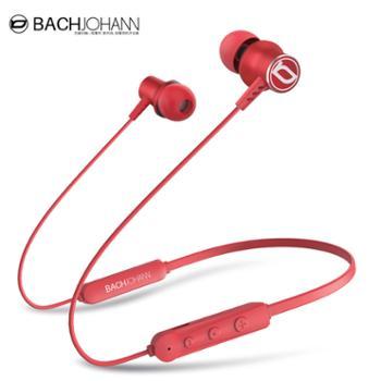 巴赫约翰 入耳式无线蓝牙耳机 V5.0 版 BT02