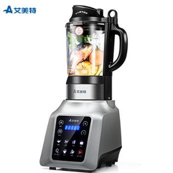 艾美特(AIRMATE)  多功能 加热破壁机 料理机 CL1710