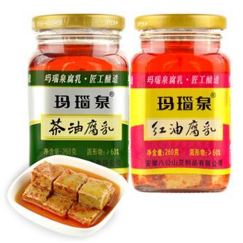 玛瑙泉 红油茶油腐乳组合 2瓶