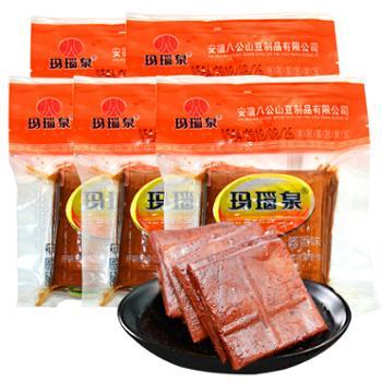 玛瑙泉 酱香豆腐干 120g*5袋 酱香菜干