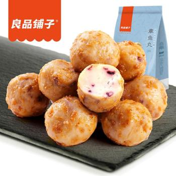 良品铺子 章鱼丸(沙茶味)62gx2袋