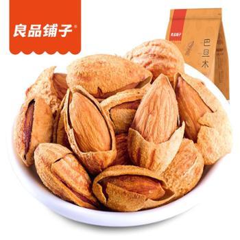 【良品铺子巴旦木120gx1袋】奶香味坚果巴坦木干果零食手剥巴达木